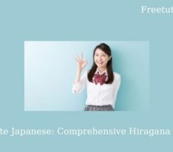 Read and Write Japanese: Comprehensive Hiragana and Katakana Free Download